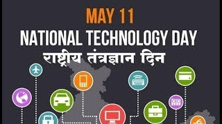 National Technology Day..!