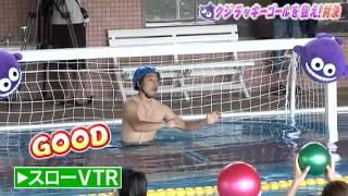 ミスマリンちゃんだらけの水泳大会!「クジラッキー王」をかけた壮絶な...
