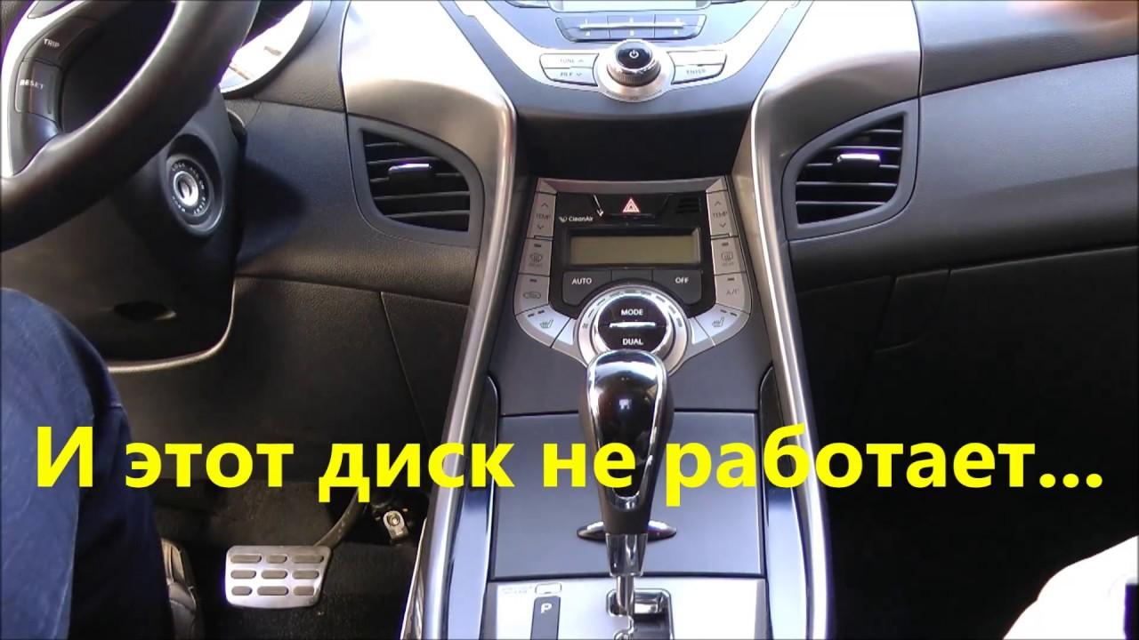 Тест-драйв JAC S5: китайский кроссовер по украинской цене - YouTube