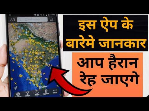 Watch Real Time Flight | Live Flight Tracker App