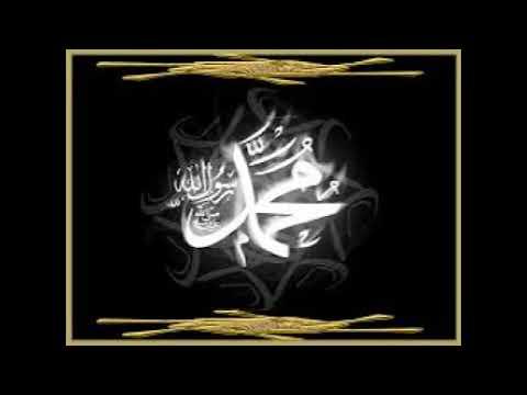 Pashto New Beautiful Naat