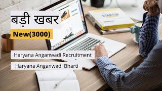 Haryana Anganwadi Vacancy 2020 Details