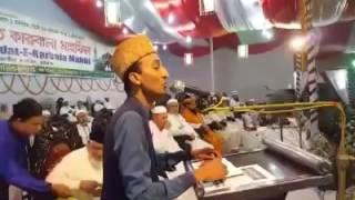 উরদু নাতে রাসুল শুনুন বাংলাদেশে