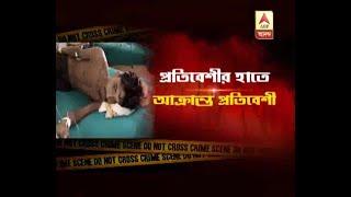 Man attacked in Raiganj for battle over money lending