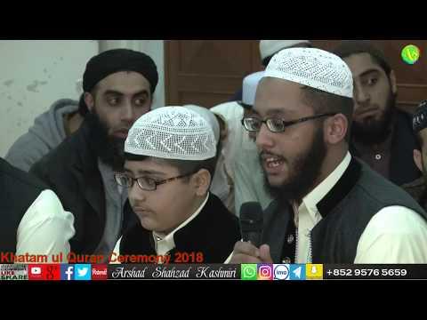 Khatam e Quran Ceremony Kowloon Masjid Hong Kong 28/01/2018