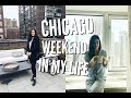 WEEKEND IN MY LIFE IN CHICAGO | emilyOandbows