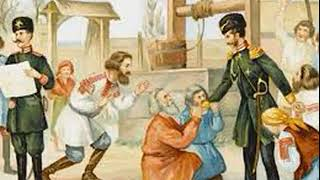 А. Б. Зубов: «Крепостное состояние в Императорской России и его уроки сегодня».
