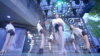 짧은 치마 | AOA - 댄스팀 클라썸(Clawsome…