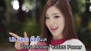 [คาราโอเกะ][Karaoke Instrumenta]HAPPINESS RED VELVET