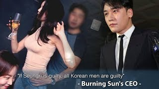 """'Burning Sun' CEO: """"If Seungri Is GuiIty, All Korean Men Are GuiIty"""", Spoke Up In Defense"""