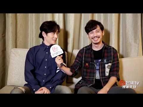 [INDO SUB] Wawancara Bai Yu & Zhu Yilong, GUARDIAN MG Tv