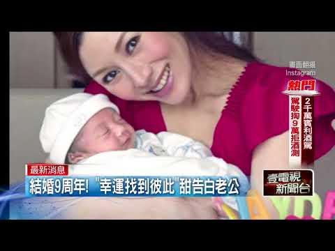 李嘉欣結婚9周年 甜放閃百億富商老公    即時新聞   新聞   壹電視 NextTV