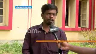 AISF leader Arun stripped by SFI at University College