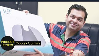 Coccyx Cushion for BACK PAIN RELIEF- TAILBONE CUSHION FOR PROPER SITTING #Product Review in HINDI
