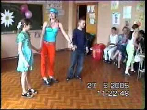 Выпускной в 4А классе 2005 2 игры и конкурсы