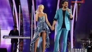 Филипп Киркоров — Кристина / Новая волна 2011