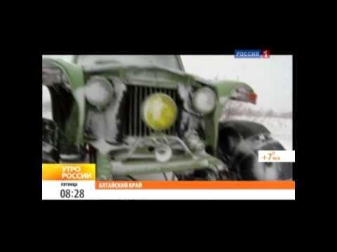 Вездеходы Трэкол (УАЗ) - видео, фото, цены -
