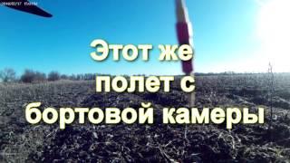 видео ТОП-3 опрыскивателей для точного земледелия
