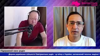 Гість - Валерій Клочок,  політичний та економічний експерт..