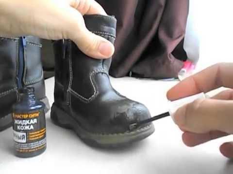 изготовление реставрация ободранных мысов обуви фото жители говорят, что