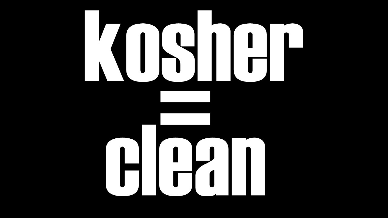 100 Kosher Cleaning Kosher Products Kosher Diamond Crystal Pure And Natural 3 Boxes