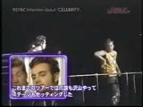 Celebrity by *NSYNC (Album, Boy Band): Reviews, Ratings ...