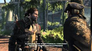 Хэйтем в Assassin's Creed Rogue