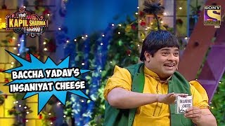 Baccha Yadav's Insaniyat Cheese - The Kapil Sharma Show