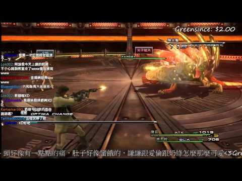 阿謙的Twitch 2015/01/28『Final Fantasy XIII』【5/14】