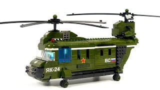 City ​​of masters 8852 Helicopter Yak 24