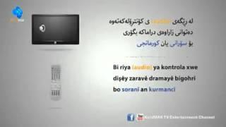 Dramay Pedagri Ashq   1  درامای پێداگری ئەشق   kurdmax