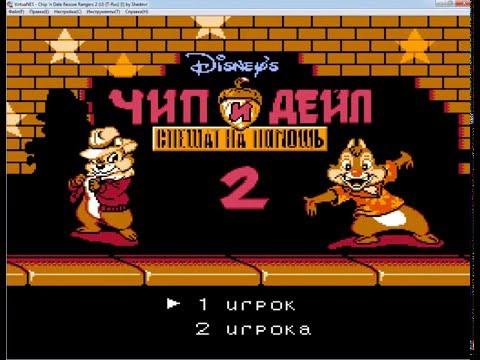Гайд про Эмулятор NES (Или как играть в денди на ПК)