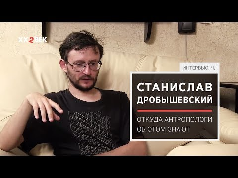 знакомства для секса Усть-Ишим