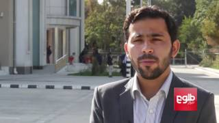 Afghan Students Develop New Software / دو دانشجوی دانشگاه کابل نرم‌افزار «درک» را ساخته‌اند