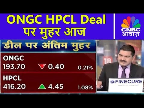 Market Countdown | ONGC HPCL Deal पर मुहर आज | RIL के शानदार नतीजे ,मुनाफे में आया JIO | CNBC Awaaz