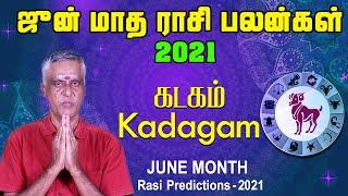 Kadagam Rasi (Cancer) June Month Predictions 2021– Rasi Palangal