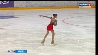 В Твери названы имена победителей первенства России по фигурному катанию