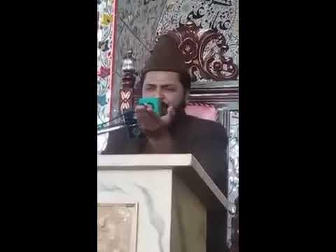 Aj ghar vech amina dy rang laia by syed Burhan haider shah hafizabadi 03218899809