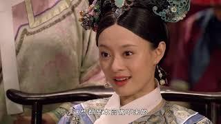 皇上怒把甄嬛贬去蓬莱洲是计,是为了骗华妃,皇上果然最宠爱甄嬛