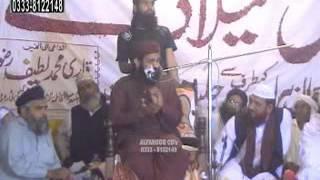 Mohammad Umar Farooq Tohidi Main Sunni kiu Hova