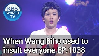 When Wang Biho used to insult everyone [Gag Concert / 2020.03.21]
