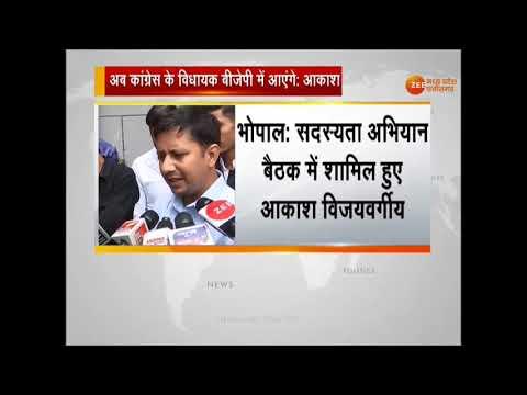 #MP : BJP की बैठक में नहीं पहुंचे क्रॉस वोटिंग करने वाले दोनों विधायक