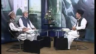 Pushto Muzakarah Qabooliat-e-Dua #3 Seeratun Nabi(saw), Islam Ahmadiyya