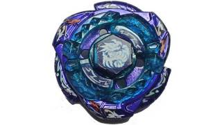 Beyblade Omega Dragonis 85WF Unboxing