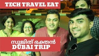Tech Travel Eat Dubai Trip - A day with Sujith Bhakthan | Emil George | Shwetha | INB Trip