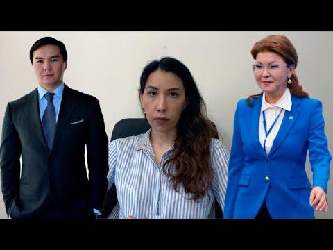 Про шабаш Дариги. Дома Дариги Назарбаевой в Лондоне будут конфискованы / БАСЕ