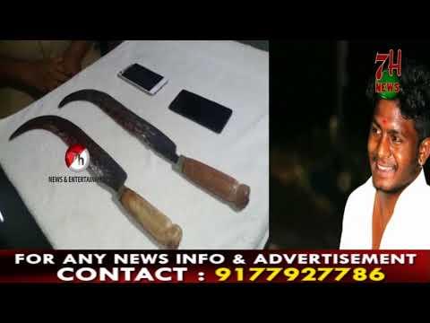 Kukatpally Police Arrested Sudhir's Murderer's   7H News   Hyderabad