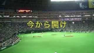 このビデオの情報福岡ソフトバンクホークス 中村晃選手 応援歌.