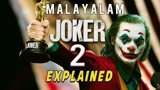 Joker 2 - Full Movie Analysis and Movie Plot Explained in Malayalam | HRK | VEX Entertainment