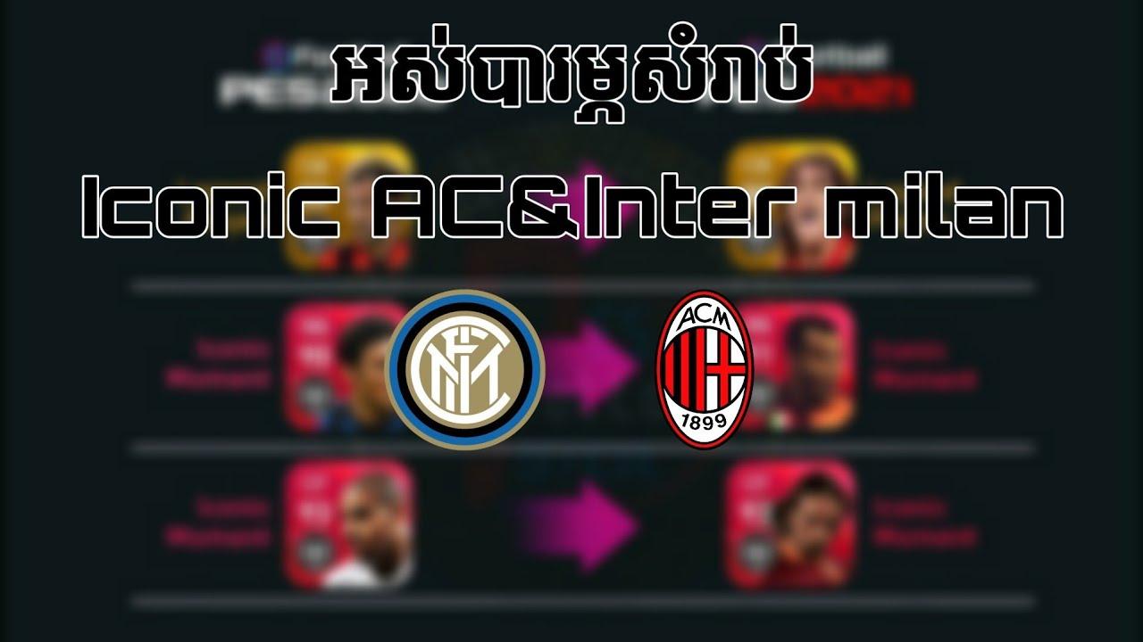 អស់បារម្ភសំរាប់ Iconic and Legends របស់ក្លឹប AC Milan and Inter milan